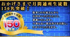 ba_top_center_3
