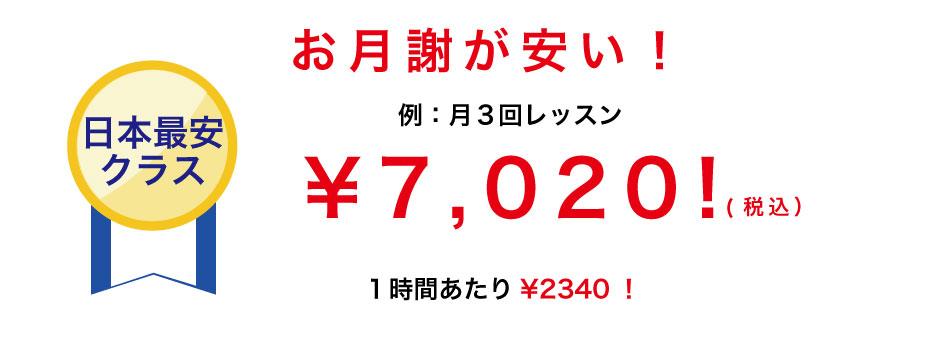 i_saitama_shcool_1