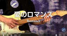 p_yt_romance