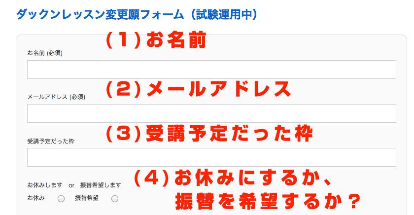 akiwaku_3