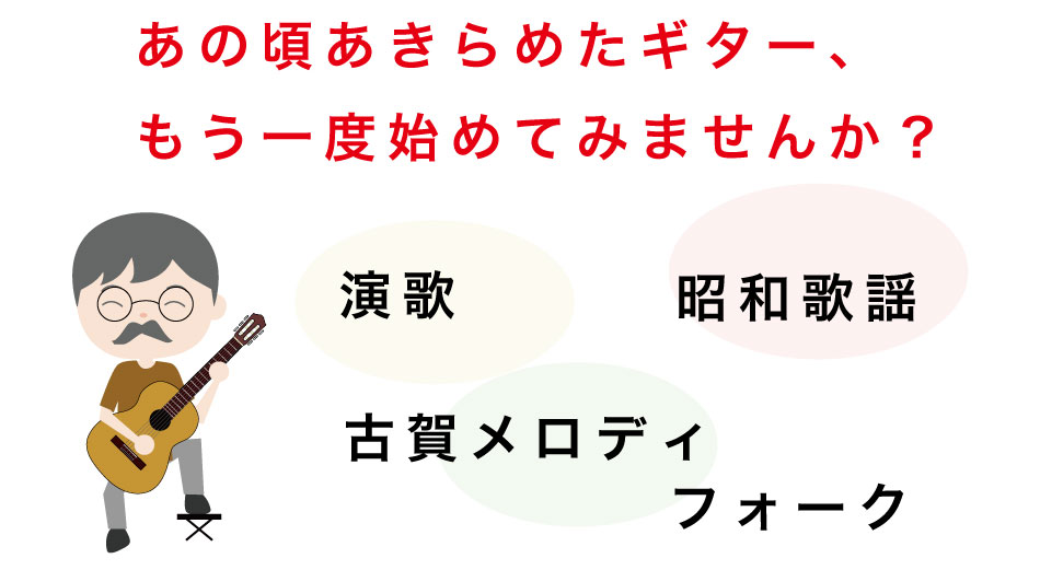 i_school_13