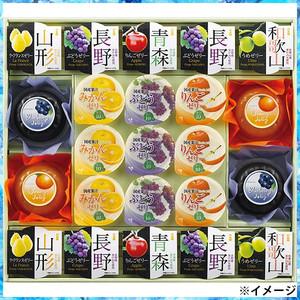 sekichu_4549549644741x01-cd